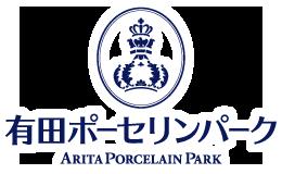 宗政酒造株式会社 有田ポーセリンパーク